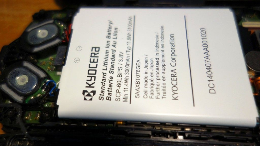 Kyocera Brigadier Battery